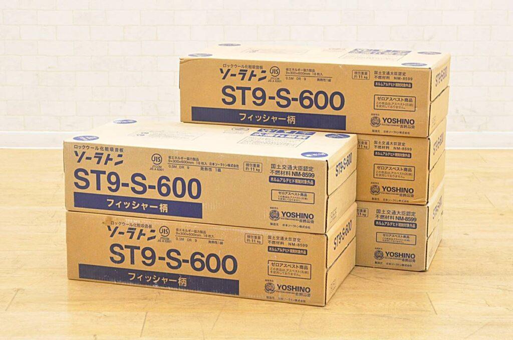 未使用 吉野石膏 ロックウール化粧吸音天井板 ソートラン フィッシャー柄 ST-S-600 5箱(2019年8月買取)